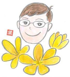 付箋用原画(浅野)